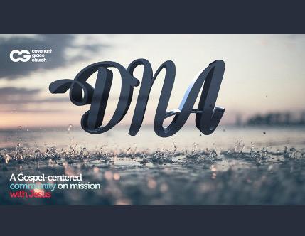 _DNA2017